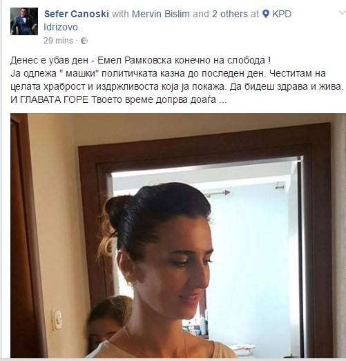 Emel Canoska
